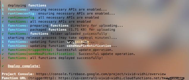 cloud_function_deployed